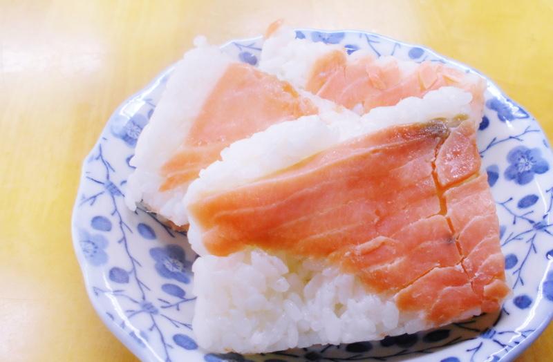 手作り押し寿司 サーモン グループホーム 介護
